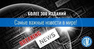 В Петербурге при столкновении шести автомобилей погиб человек