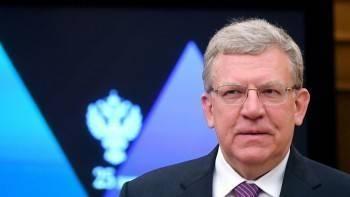 Алексей Кудрин заявил, что 2021 год будет сложным