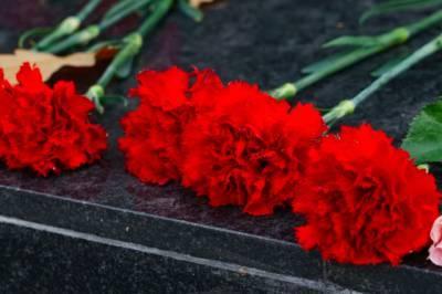 Российские дипломаты почтили память погибших при освобождении Варшавы