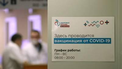 В России с понедельника начинается массовая вакцинация от коронавируса