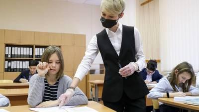 В Москве все школьники с 18 января возвращаются к очному обучению