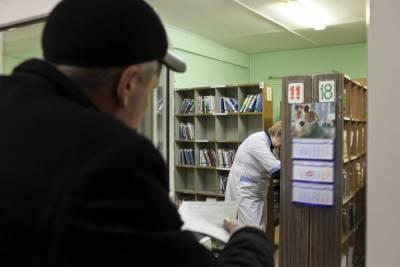Мужчина распылил газ в глаза врачу на юго-востоке Петербурга