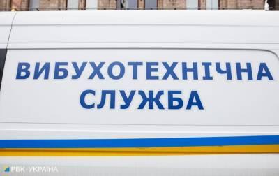 """В Харькове в день приезда Зеленского """"минировали"""" несколько зданий"""