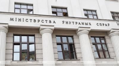 Около 100 человек задержаны на акциях в Минске
