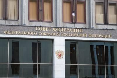 СФ обвинил интернет-компании США в отказе блокировать призывы к незаконным акциям