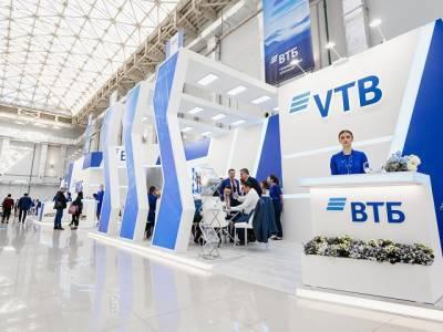 ВТБ: конкуренция за средства населения усилится