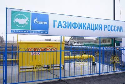 В деревне Башкирии стартовала программа социальной догазификации