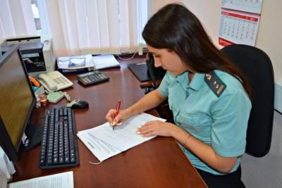 Житель Ивановской области не смог рассчитаться с долгами по кредиту и расстался с квартирой