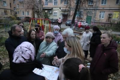 В администрации Иванова прошли очередные общественные слушания по планировке общественных территорий