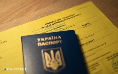 В Черкасской области адвокат продавала фальшивые COVID-документы