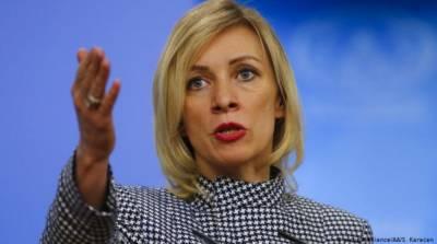 В России отреагировали на решение Госдепа о визах для россиян