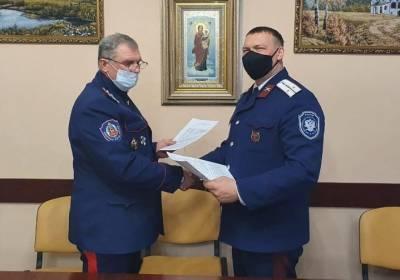 Липецкие казачьи атаманы договорились о сотрудничестве
