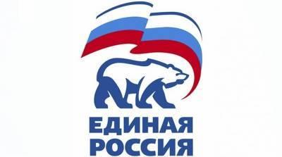 «Единая Россия» соберет наказы липчан на одной платформе