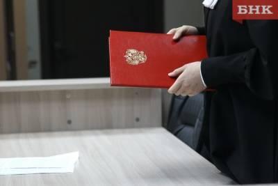 Потерпевшие по «делу Гайзера» требуют двойного взыскания ущерба от преступления