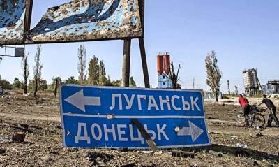 На Донбассе погиб украинский военнослужащий, еще один ранен