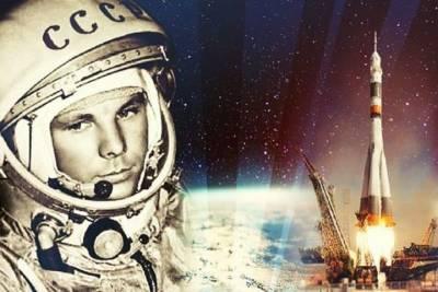 Омск присоединился к Всероссийскому космическому диктанту