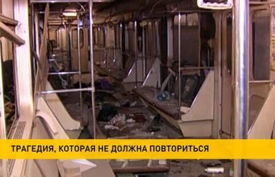 Теракт в минском метро глазами очевидцев: 11 апреля исполняется 10 лет с момента трагедии