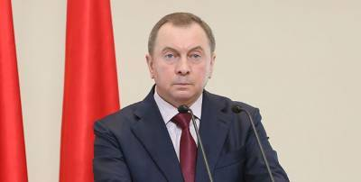 Владимир Макей - Западу: давайте не повторять ошибок прошлого, не надо организовывать в Беларуси революции