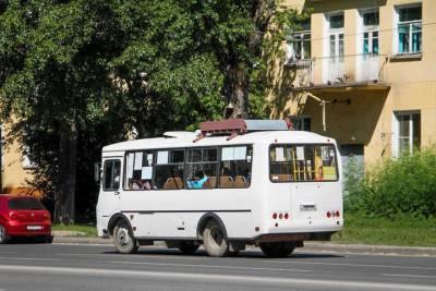 Ставропольцам могут компенсировать поездки по социальной необходимости