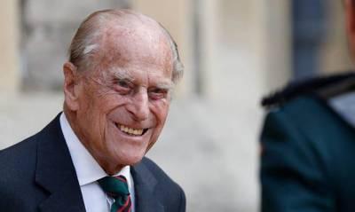 В Лондоне установят памятник принцу Филипу