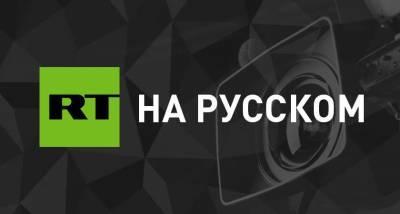 Рогозин: Россия стоит на пороге важных изменений в космической отрасли