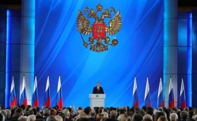 Владимир Путин обратится к Федеральному собранию 21 апреля