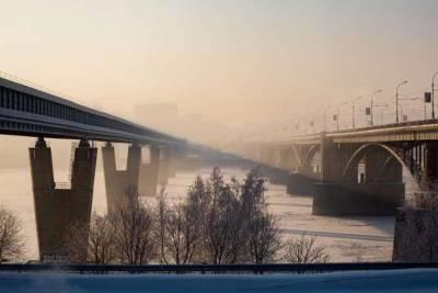 Повышенный уровень загрязнения воздуха зафиксирован в Новосибирске