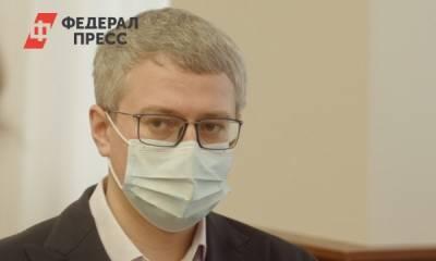 Глава Камчатки объявил выговор министру туризма