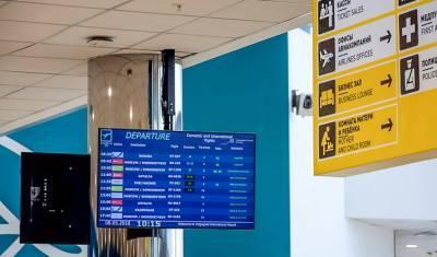 В тюменском аэропорту Рощино перешли на летнее расписание
