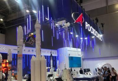 """""""Роскосмос"""" объявил о важных изменениях в космической отрасли"""