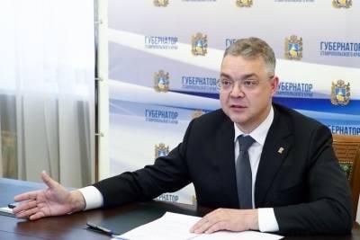 Губернатор Ставрополья поручил побелить и почистить все до мая