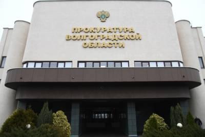 В Волгограде компания получила 600 тыс. рублей за фейковый фестиваль