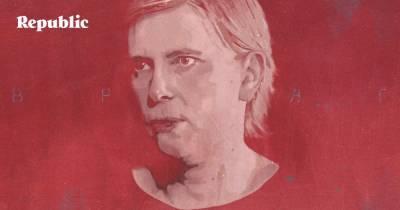 Тайна Марины Литвинович