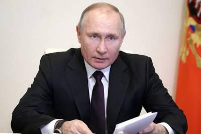 Владимир Путин рассказал о работе над посланием Федеральному собранию
