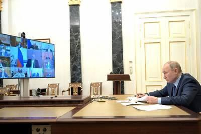 Путин назвал анализ обращений к Федеральному собранию важным этапом подготовки послания