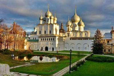 В музее-заповеднике Ростовский Кремль произошла смена руководства