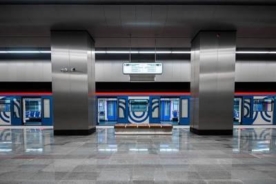 Движение поездов на Арбатско-Покровской линии метро восстановлено