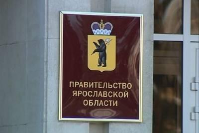 В Ярославле уволился директор Департамента дорожного хозяйства