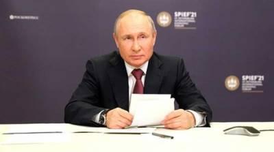 Американское СМИ предупредило Путина о ловушке Байдена