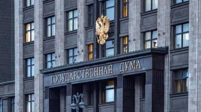 """Инициативу """"Единой России"""" о зачислении братьев и сестер в одну школу одобрили в Госдуме"""