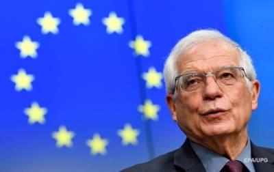 В ЕС назвали три принципа стратегии по России