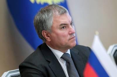 Володин прокомментировал инициативы о штрафе за превышение скорости на 10 км/ч