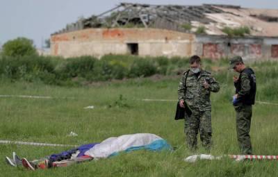 СК возбудил дело о крушении самолета в Кемеровской области