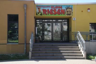 Инцидент в Саксония-Анхальт: в скандальном детском саду снова сменили заведующую