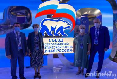 Депутат Марина Левченко: Вся политика сейчас нацелена на социальную поддержку населения