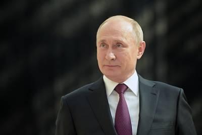 Названа дата прямой линии Путина с россиянами
