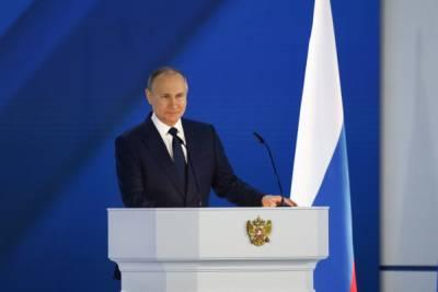Путин проведет очередную «Прямую линию» 30 июня