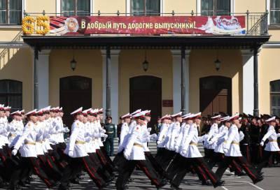 Петербургские суворовцы отметили выпускной