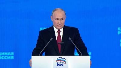 Путин рассказал о выплатах для медицинских работников