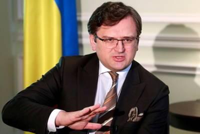 Глава МИД Украины рассказал о роли Киева и Анкары в Черном море